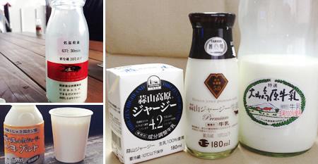 阿蘇vs蒜山vs大山 牛乳飲み比べ
