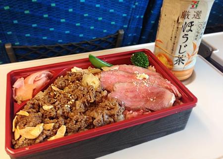 神戸ビフテキ亭デリのお弁当