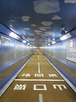 関門トンネル県境
