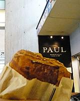 PAULのパン・オ・ショコラ
