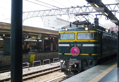 トワイライト 京都駅出発