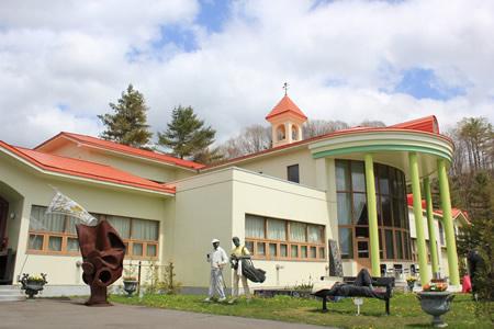 太陽の森 ディマシオ美術館