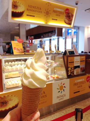 LeTAOのソフトクリーム