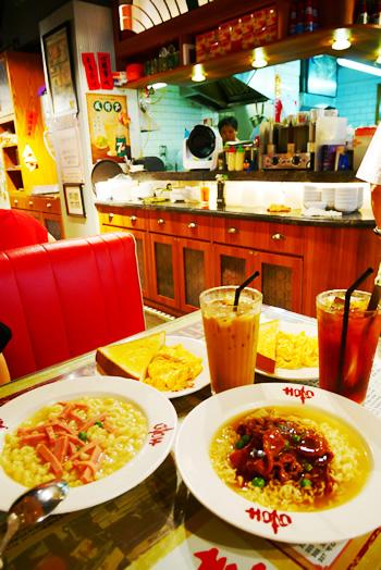 喜喜冰室で香港式朝定食