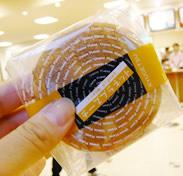 限定のチーズプラネット
