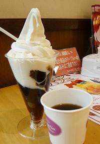 柳月のソフトクリーム