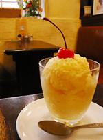 長崎風ミルクセーキ