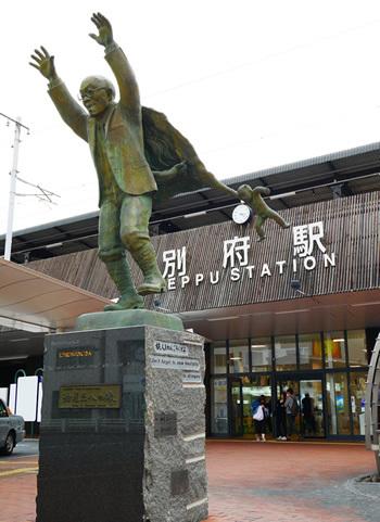別府駅の油屋熊八