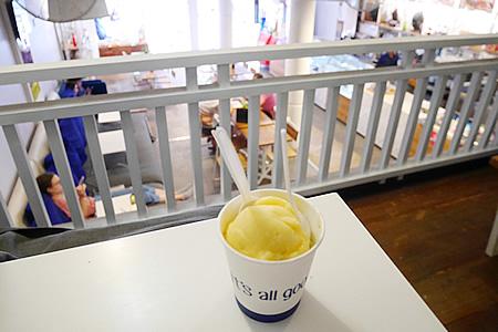 ブルーパンプキンでアイスクリーム